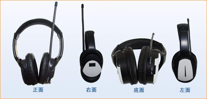 iphone7 耳机 连接线